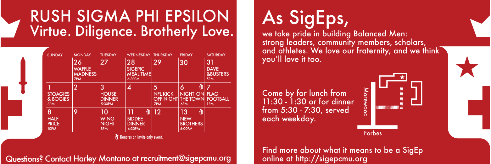 Information cards combine to form the SigEp crest